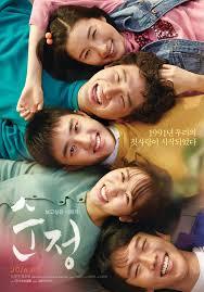film drama korea pure love unforgettable 순정 2016 film review korea blog inspire me