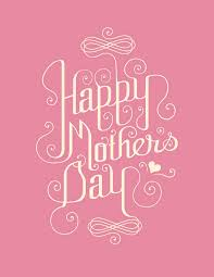 30 free printable vector u0026 psd happy mother u0027s day cards 2014