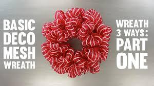mesh wreaths wreath three ways basic deco mesh wreath