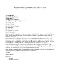 sample cover letter for experienced professional guamreview com