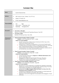 pharmacy resume exles cover letter pharmacist resume exles pharmacist resume sle uae