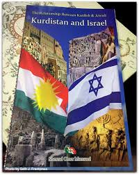 Kurdish Flag Who Are The Kurds By Seth J Frantzman