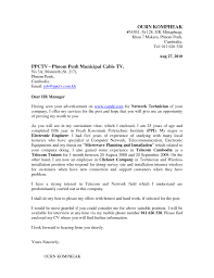 desktop support technician resume sample best solutions of network field engineer sample resume also letter awesome collection of network field engineer sample resume for your resume sample