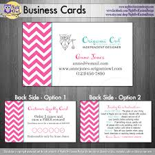 custom card template free printable punch card template free