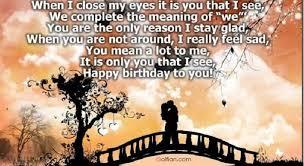 75 popular birthday wishes for best friend u2013 beautiful birthday