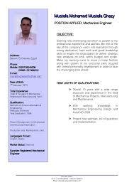 mechanical engineering resume sample resume samples and resume help
