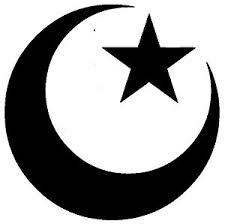 Ottoman Empire And Islam And Crescent Moon Ottoman Empire Islam Turkey Wax