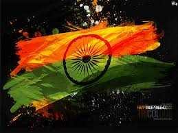 Happy Anniversary Admin And Dua Xcitefun Net Indian Independence Day Greeting Cards And Wishes Independence