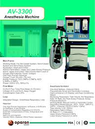 medixia online u2013 health care u0026 scientific medical equipments solutions
