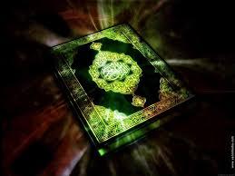 قرآن؛ آرام جان! / با گوش جان؛ نوای دل انگیز قرآن را بشنویم