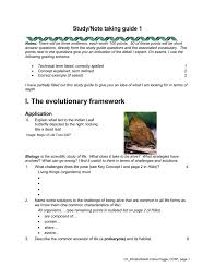 100 biology study guide all cheap study material for