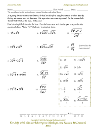 adding and subtracting radical expressions worksheets worksheets