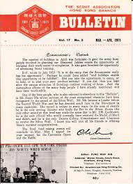 fess馥 au bureau 1971 bulletin no 2 the scout association hong kong branch by