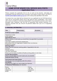 Civil Cover Sheet by Home Office U2013 Financial Controller Application Form