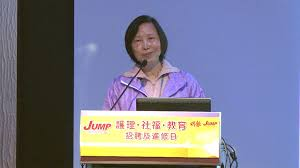 bureau secr騁aire education career jump 求職增值