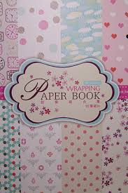 book wrapping paper wrapping paper book andiemaginary