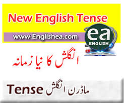table of english tenses pdf practice new tense in english exle pdf ea english