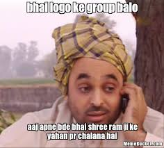 Funny Indian Meme - hindi meme meme trolls funny pictures