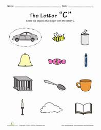 words that start with a z worksheets education com