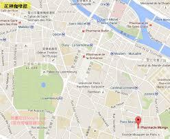 maison du monde canap駸 maison du monde canap駸 100 images alliance française de taïwan
