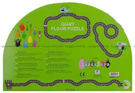 barbapapa road floor puzzle 43 pieces puzzle