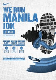 Running Map Route by Nike Run Route Map Kulit On The Run
