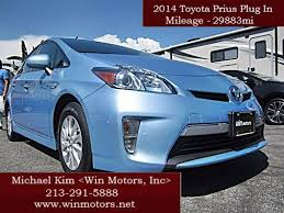 win a toyota prius 2014 toyota prius in hybrid advanced 4dr hatchback in los