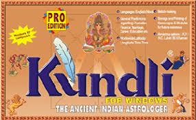 free download of kundli lite software full version kundli for windows 5 5 pro edition