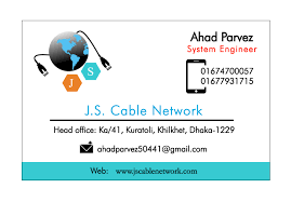 Bp Business Card J S Cable Network Business Card Curvepixel