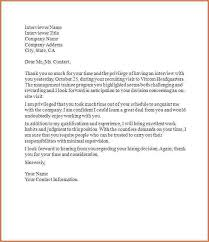 thank you letter after phone interview 8 free sample example