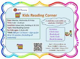 kids reading corner the beijinger