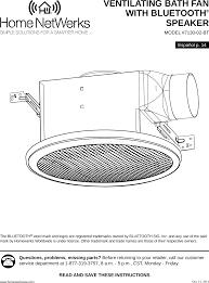 home netwerks bath fan homewerks2 bluetooth speaker bath fan user manual homewerks