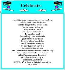 graduation party invitation wording wording for graduation party invitations theruntime