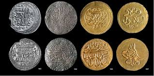 calligraphy on islamic coins