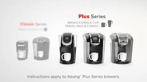Keurig Descale Light How To Descale Your Keurig Coffee Maker Keurig 2 0 U0026 Plus