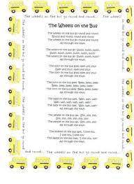 five little ducks 5 little ducks nursery rhyme lyrics free