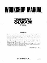 g100 g102 chassis manual clutch manual transmission