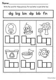 44 best worksheets images on pinterest kindergarten worksheets