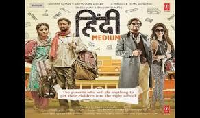 hindi medium 2017 hindi pdvdrip 720p download 121 movie