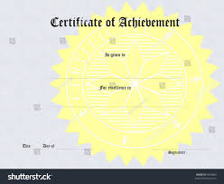 award certificate forms gallery certificate design and template