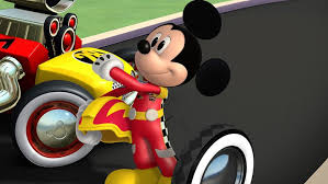gear brand mickey roadster racers d23