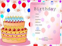 birthday card invitation template card invitation design ideas
