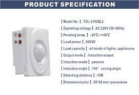 Bathroom Motion Sensor Light Switch Tdl 2100bj 220v Bathroom Motion Sensor Switch With Wall Mounted