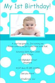 birthday invitation maker free 1st birthday invitation card maker invitations 1st birthday