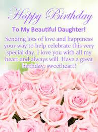 birthday cards for birthday cards for birthday greeting cards by davia