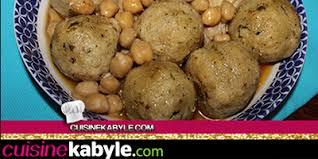 cuisine berbere retrouvez le savoir faire et les secrets de la cuisine kabyle dans