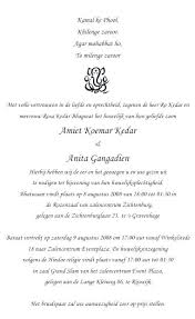 hindu wedding invitations wording hindu wedding invitation wording in 10802