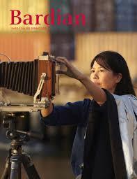 fall bardian 2016 by bard college bardian issuu
