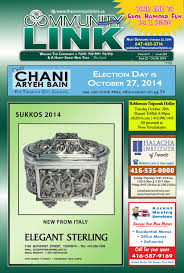 Danforth Roofing Supplies by Succos Issue 224 Sept 23 Oct 27 By The Community Link Issuu