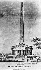 fram monument serving the maryland washington dc and washington monument
